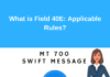 Field 40E: Applicable Rules