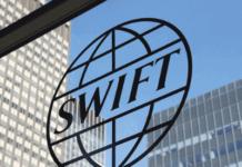 MT 756 Advice of Reimbursement or Payment SWIFT Message