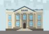 advising bank